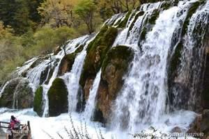 郑州到洛阳新安旅游【龙潭大峡谷一日游】地质公园水体景观休闲游