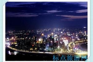 南京到武当山、神农架、恩施大峡谷、腾龙洞、土司城、武隆十日游