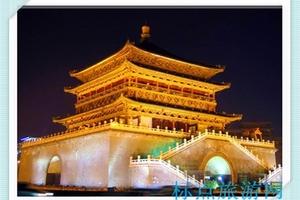 南京到西安、兵马俑、华清池、乾陵、法门寺双飞四日游