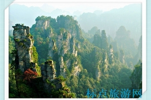 南京到武汉、长沙、凤凰古城、张家界、天门山、墨戎苗寨6日游