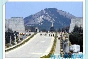 南京到西安兵马俑、华清池、乾陵、法门寺、壶口黄帝陵延安七日游