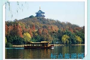成都到华东旅游_成都去华东五市五日游_成都到华东旅游攻略