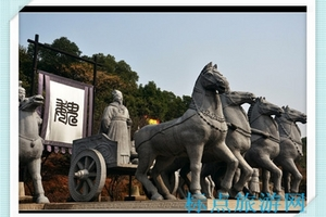 华东旅游自助游:南京到无锡、周庄二日游(C线天天发班)