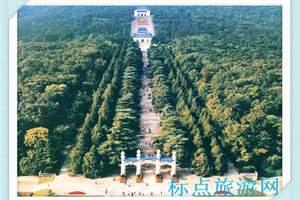 华东旅游自由行:南京、扬州二日游(A线天天发班)