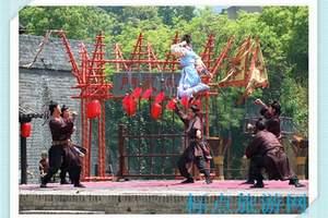 华东五市自助游:南京到苏州、周庄二日游(狮子林线 天天发班)