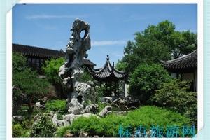 南京出发华东旅游报价-