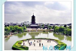贵阳到华东旅游_贵阳去华东五市旅游团线路_贵阳到华东旅游攻略