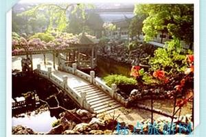 华东旅游自由行:南京到杭州、苏州二日游(常规线,天天发班)