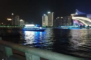 珠江夜游金航游轮广州塔大沙头码头船票预订当天可订