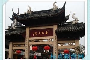 华东旅游自助游:南京到苏州、同里二日游(特惠狮子林线天发班)