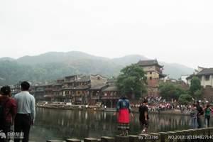 惠州到张家界玻璃桥、黄龙洞、矮寨玻璃栈道凤凰古城双飞五天游