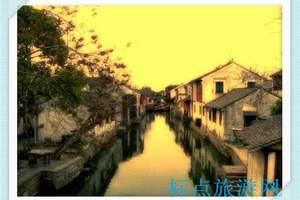 南京到杭州苏州2日游(精品拙政园线天天发班)