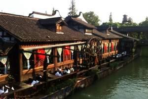 长治到华东五市+扬州双飞六日游|乌镇、西塘、甪直、个园、耦园