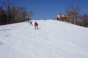 石家庄清凉山滑雪场门票 清凉山滑雪场门票多少钱