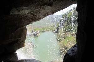 淄博出发到--青州神秘河谷黄花溪一日游