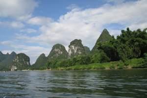 苏州去桂林双飞四天 苏州去桂林旅游