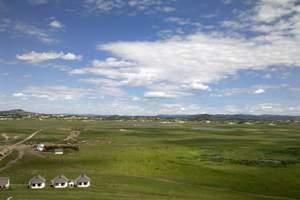 北京到外蒙旅游乌兰巴托特日勒吉胡斯台原生态大草原精华双飞四日