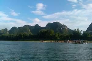 洛阳到桂林旅游6天团购 洛阳到桂林、阳朔、古东纯玩双卧六日游