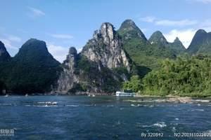北海去桂林旅游线路报价 大漓江、阳朔西街、银子岩四天三晚游