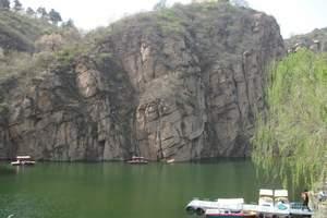 怀柔青龙峡