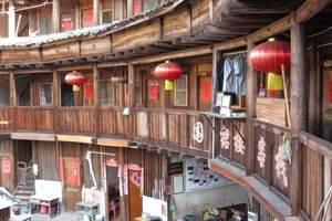 北京到福建旅游:武夷山、天游峰、厦门、鼓浪屿双卧一高6日游