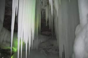 宁武万年冰洞
