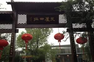 淄博旅行社到暑假春游-苏州、杭州、西溪湿地+周庄、三日游