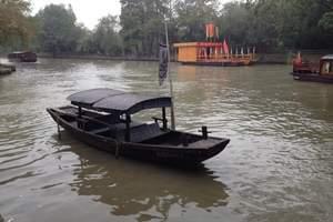 济南去乌镇、周庄、杭州西湖、西溪湿地三日游_济南旅行社