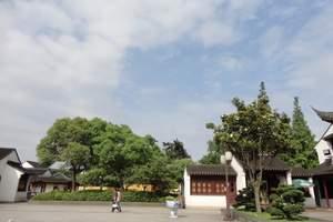 沈阳到上海、苏州、杭州+乌镇+黄山、千岛湖双飞6日游