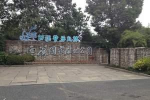杭州西溪湿地一日游(电瓶船+游览车+导游+保险)每天发团
