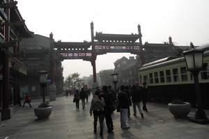 淄博旅行社排名--周村古商城中国陶瓷馆一日游