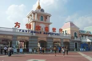 新乡到郑州方特一日游 新乡到方特旅游团 学生团特价 康辉旅游