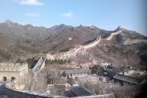 长春旅行社到北京旅游【北京一地单飞单卧5日】(深度纯净C)