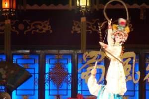 成都下午晚上都可以看川剧表演的地方-蜀风雅韵