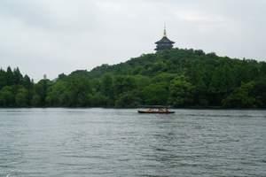 杭州三日游(西湖游船+西溪湿地+西塘古镇)杭州特色三日游