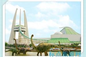 南京到常州恐龙园一日游_南京到恐龙园旅游_南京到恐龙园攻略