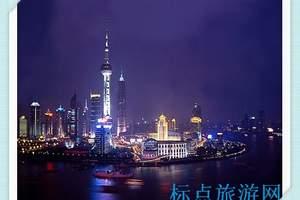 华东五市旅游线路_华东五市水乡之恋+同里+乌镇五日游