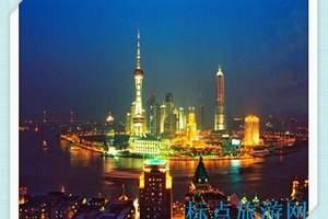 天津到华东旅游_天津去华东五市五日游线路_天津到华东旅游攻略