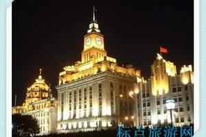 南京出发华东旅游:华东三市+乌镇、周庄三日游_一品江南五星班