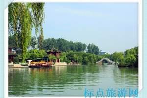 南京到扬州二日游(总统府A线天天发班)