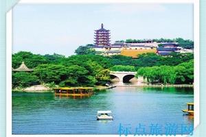 广州到华东旅游_广州去华东五市五日游_广州到华东旅游攻略