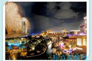 南京到迪拜旅游_上海到迪拜直飞_迪拜中东风情之旅