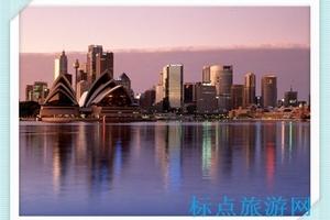 南京出发到澳洲旅游_澳洲凯恩斯+猎人谷品酒8日