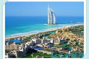 南京到迪拜旅游_上海到迪拜旅游_阿联酋五天自由之旅