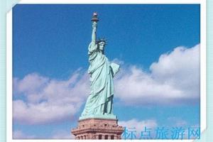 南京到美国旅游:南京往返美国东西海岸夏威夷14天