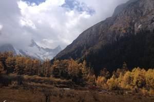 米亚罗红叶节-孟屯河谷、羌人谷、甘堡藏寨、米亚罗镇三日游