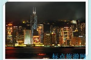 南京出发到香港_港澳单园品质游_港澳安心品质5日游