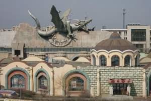 長影世紀城