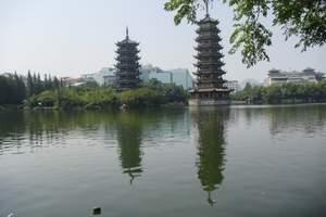 【洛阳起止】桂林、大漓江、银子岩、古东双飞5日游(含千古情)