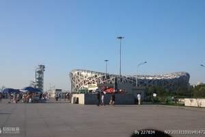 国家体育场-鸟巢